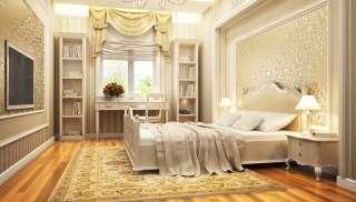 Anemon Otel Yatak Odası