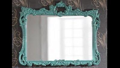 Jotem Klasik Ayna