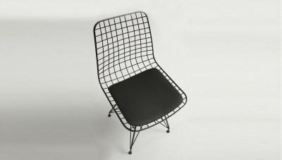 Kisara Metal Sandalye