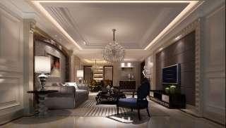 Monteya Otel Odası Koltuk Takımı